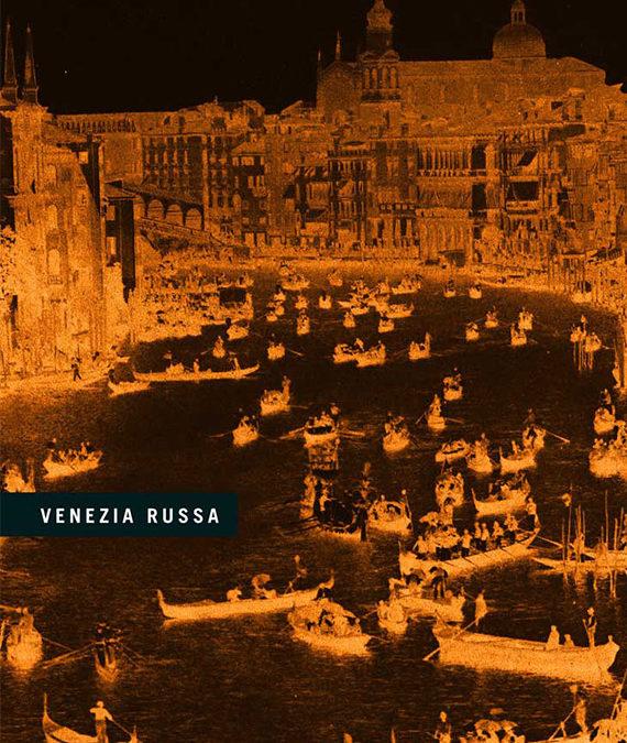 Aleksej Kara-Murza Venezia russa
