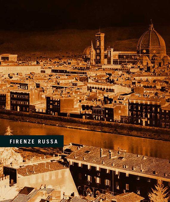 Aleksej Kara-Murza – Firenze russa