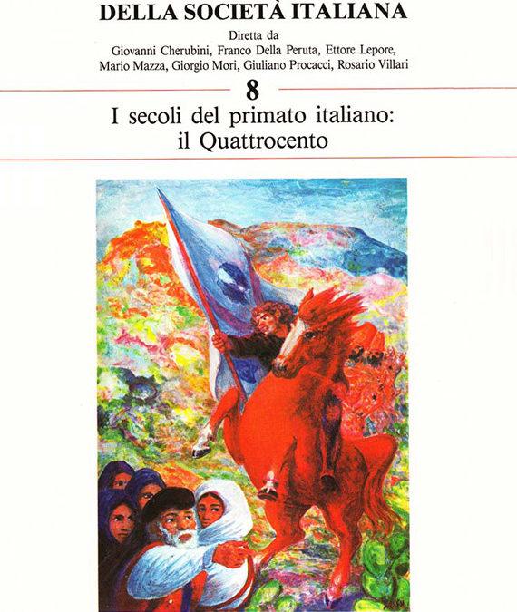 Том Восьмой // Эпоха Итальянского превосходства. Пятнадцатый век