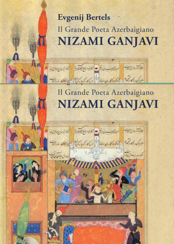 Evgenij Bertels – Il Grande Poeta Azerbaigiano Nizami Ganjavi