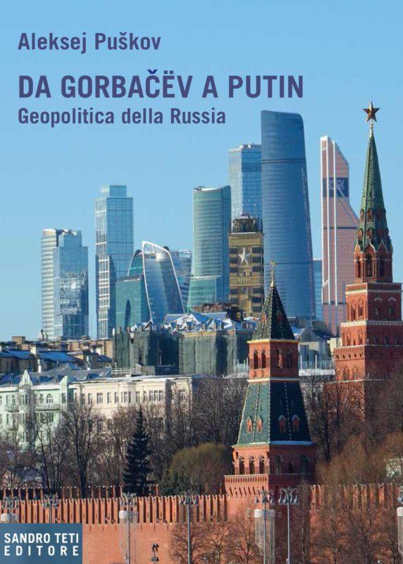 Aleksej Puškov – Da Gorbačëv a Putin. Geopolitica della Russia