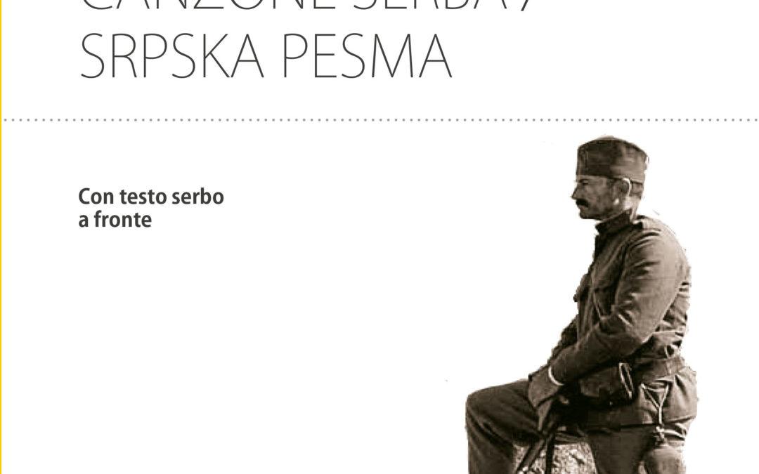 Giovanni Ermete Gaeta – Canzone serba / Srpska pesma