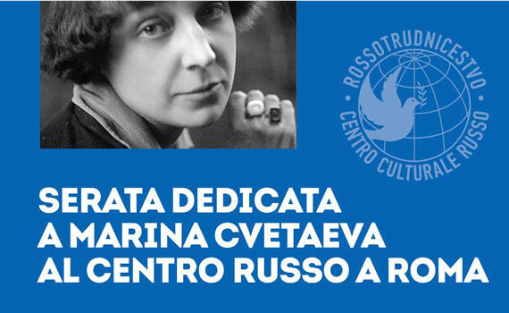 Serata dedicata a Marina Cvetaeva al Centro Russo a Roma