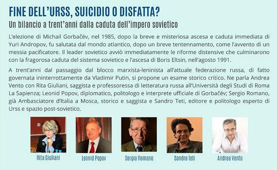 """Talk """"Fine dell'Urss, suicidio o disfatta?"""""""