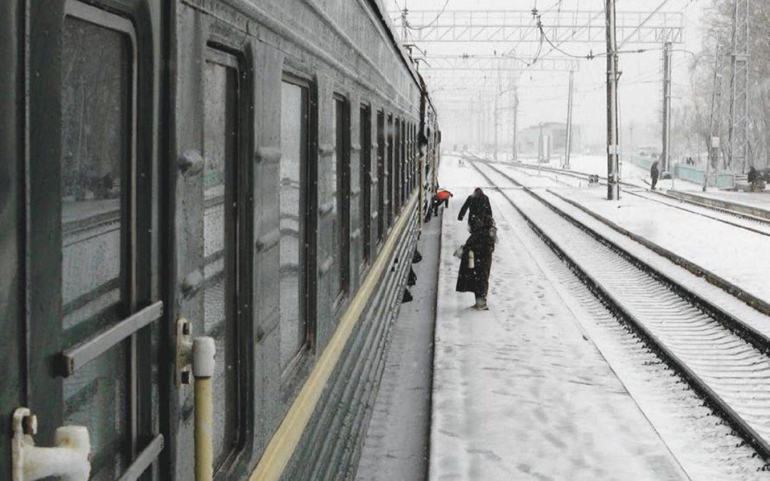 Витторио РуссоТранссибирская Магистраль